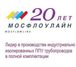 Mosflowline