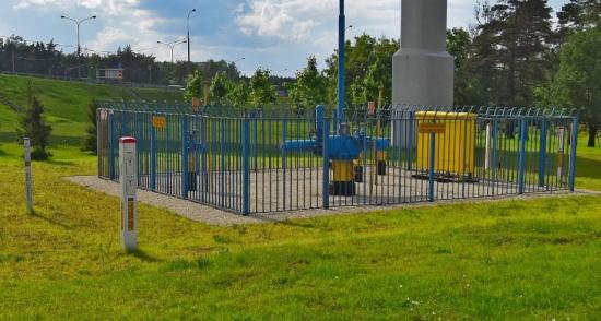 Охранная зона газопровода